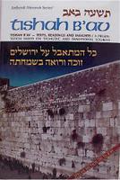 Tishah B'av: Texts, Readings, and Insights & Tu B'Av