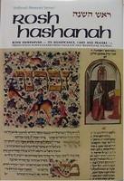 Holiday Series - Rosh Hashanah