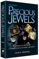 Precious Jewels (Paperback)