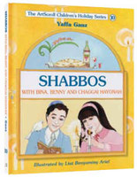 Shabbos With Bina, Benny, and Chaggai Hayonah