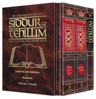 The Schottenstein Ed. Siddur and Tehillim with an Interlinear Translation - 3 Volume Slipcased Set Pocket Size - Sefard - Edition