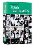Torah Luminaries