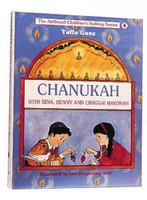 Chanukah With Bina, Benny, And Chaggai Hayonah