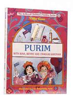Purim With Bina, Benny, And Chaggai Hayonah