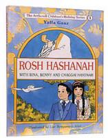 Rosh Hashanah With Bina, Benny, And Chaggai Hayonah