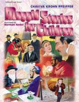 Maggid Stories For Children