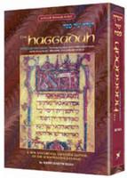 Haggadah - Expanded Edition