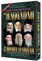 Haggadah of the Roshei Yeshivah - Book Three