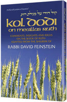 Kol Dodi on Megillas Ruth