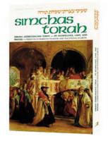 Simchas Torah / Shemini Atzeres: Its Significance, Laws, And Prayers
