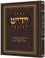 Yiddish - A Holy Language
