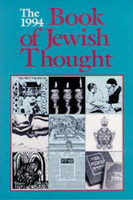 The Book Of Jewish Thought