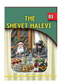 The Eternal Light Series - Volume 83 - The Shevet Halevi