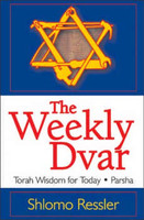 The Weekly D'var: Torah Wisdom for Today