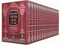 "Nach Pe'er V'hadar: Full 13-volume set (Hebrew Only)     נ""ך מקראות גדולות פאר והדר"