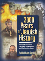 2000 Years of Jewish History: Large-format Coffee Table Edition