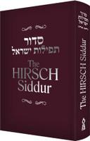The Hirsch Siddur     סדור תפילות ישראל-ר'שמשון רפאל הירש NEW VERSION
