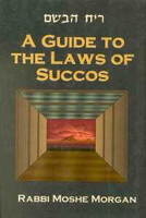 A Guide to the Laws of Succos