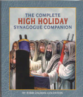 Complete High Holiday Synagogue Companion