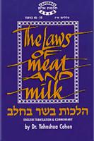 Chochmat Adam The Laws of Meat & Milk, S/C