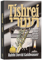 Tishrei - A Lesson A Day