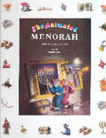 ANIMATED MENORAH