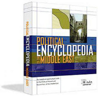 POLITICAL ENCYCLOPEDIA OF THE MIDDLE EAST - CD-ROM