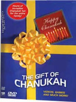 Virtual Chanukah DVD!