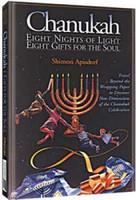 Chanukah: Nights of Light