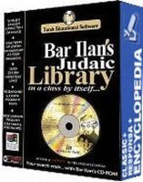 Bar Ilan Responsa 14 Plus Encyc Talm