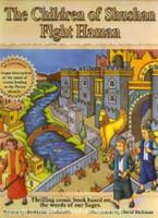 Megillas Esther- The Children of Shushan Fight Haman