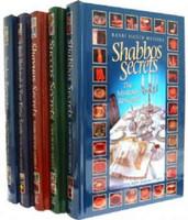 Shabbos / Yom Tov Secrets Series