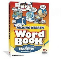 Talking Hebrew Word Book