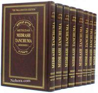 Metsudah Midrash Tanchuma