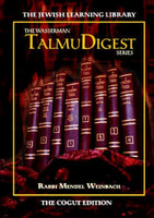 TalmuDigest: The Wasserman Series-Volume 1: The Cogut Edition
