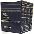 Meshech Chochma - Rabbi Meir Simcha HaKohen of Dvinsk 4  Vol.     משך חכמה על התורה