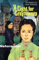 Light for Greytowers