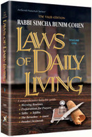 Laws of Daily Living - Volume One - Taub Edition