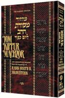 Machzor Mesoras Harav: Yom Kippur - Kasirer Edition