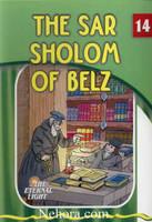 The Eternal Light Series - Volume 14 - The Sar Sholom of Belz