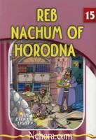 The Eternal Light Series - Volume 15 - Reb Nuchem of Horodna