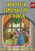 The Eternal Light Series - Volume 17 - Reb Simcha of D'Vinsk