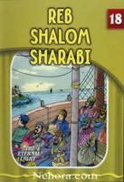 The Eternal Light Series - Volume 18 - Reb Sholom Sharabi