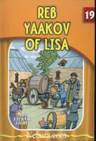 The Eternal Light Series - Volume 19 - Reb Yaakov of Lisa