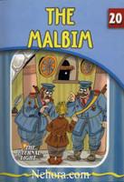 The Eternal Light Series - Volume 20 - The Malbim