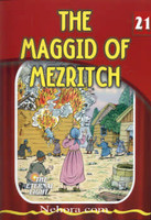The Eternal Light Series - Volume 21 - The Maggid of Mezritch