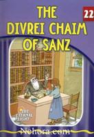 The Eternal Light Series - Volume 22 - The Divrei Chaim of Sanz