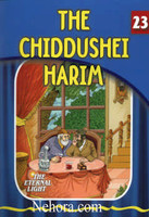The Eternal Light Series - Volume 23 - The Chuddushei Harim