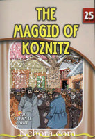 The Eternal Light Series - Volume 25 - The Maggid of Koznitz