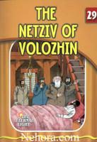 The Eternal Light Series - Volume 29 - The Netziv of Volozhin